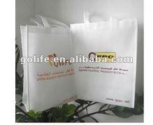 eco-friendly Promotional non woven shopping bags/white non woven shopping bags with one color printing