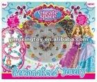 sex beauty toys set/cosmetic play set