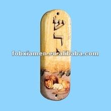 ceramic jewish favor items painting lion protective mezuzah