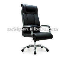 PU MR-030A Small Comfortable Chair