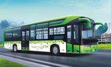 38 seats 12 meters GDW6126HG luxury large city bus