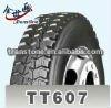 13R22.5 truck tyre