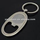 Zinc Alloy Blank Bottle Opener Keychain