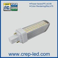 smd led horizontal plug down light g24 e27
