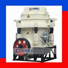 Bowl and mantle for cone crusher- Cone crusher manufacturer