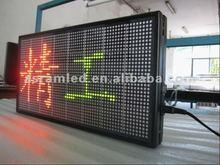 advertising monitor P7.625/p10/p12/p16 new electronic led advertising digital display board