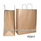 brown kraft paper packaging bag