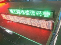 New hot sales P7.625/P10/P16 outdor variable wifi wireless scrolling led signs programmable