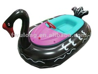 inflatable battery bumper motor boat[High quality at lowest price]