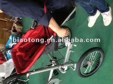 Folding bicycle baby bike fixed