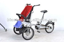 Folding bicycle baby bike specialized shiv