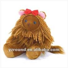 wizard of cuddle bear cowardly lion plush