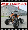 110CC MINI ATV FOR KIDS (MC-314)