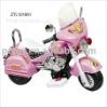 Kids Mini Motorcycles