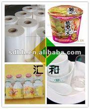 Shrink Plastic Film -POF Shrink Film Extrusion Line