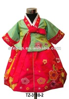 Children Korean Costume TZ-3118-2
