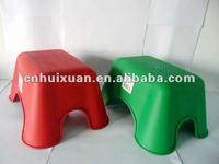 plastic foot stool