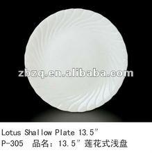 Lotus Shallow Plate