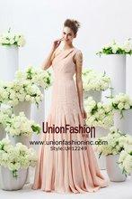 2012 A line strap floor length skirt wedding gown UW12261