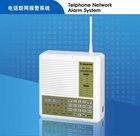GSM Auto Alarm