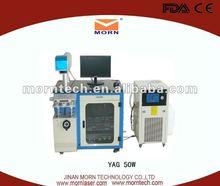 Glasses frame YAG laser marking machine