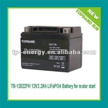 12V lithium battery pack for motor start