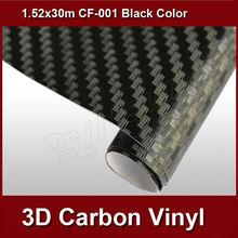 popular car vinyl 3d carbon 1.52mx30m CF-001