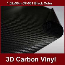 popular 3d carbon fiber wrap 1.52mx30m CF-001