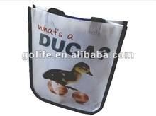High quality shaped shopping bags,durable non woven advertizing bags,designed animal print non woven tote bags for packing