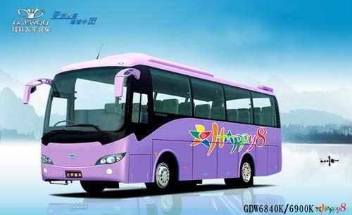 Travels Bus Price Bus Price View Passenger