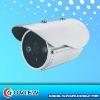 ir waterproof outdoor ccd save camera,420tvl,2pcs array ir led,d&n vision