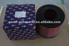Air Filter VIC:A-20040_OEM:16546-51N01