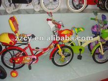 """12"""" Kids Bicycle Folding Bicycle"""