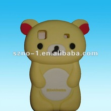Yellow Bear Mobile Phone Silicone Cover Case