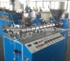 2 color drinking straw production machine