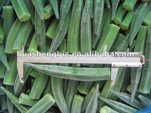 frozen vegetable -okra