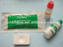 A014 Dot Rapid Assay Kit For Mycoplasma Pneumoniae(MP) Antibody IgG&IgM 20T/40T