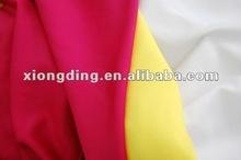 2012 New Matte Nylon Spandex Fabric For Yoga,Shapwear,Sportswear,Bra