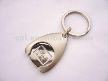 Trolly coin Metal keychain