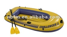 Boat inflatable model