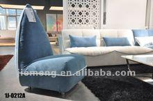 2012 Leisure chair 1J-0212