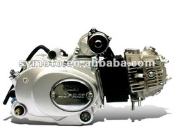 Lifan engines, 50cc to 110cc electric/kick-starting, automatic clutch