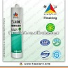 flexible indoor and outdoor silicone sealant/ mirrow sealant