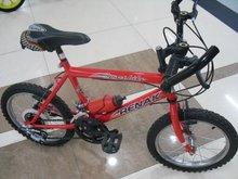lovely latest trek kids bikes