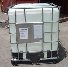 Bis(2-Chloroethyl)Amine Hydrochloride