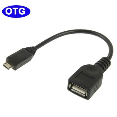 USB_Host_OTG_Adapter_Cable_for_Samsung.jpg