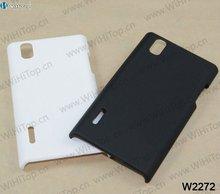 Case for LG Prada P940,Hard Case for LG P940 New Design