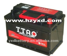 exide land rover car battery