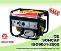 Pequeño generador diesel, la juventud 2 kva generador conjunto, modelo: yl2500cx ( e )