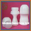 deodorant gel container